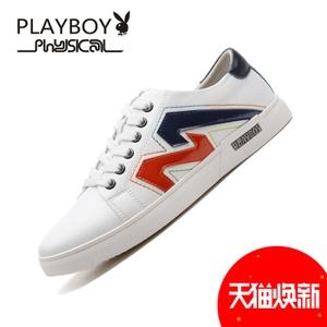 PLAYBOY/花花公子 DA71025-0