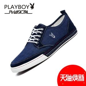 PLAYBOY/花花公子 DA71050-0
