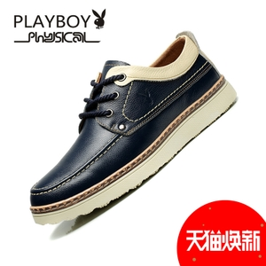 PLAYBOY/花花公子 DS65116-0