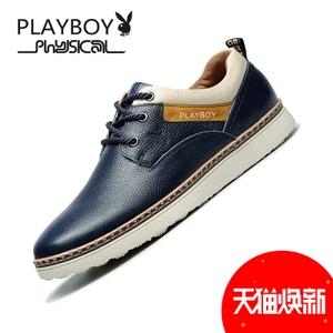 PLAYBOY/花花公子 DS65110-0