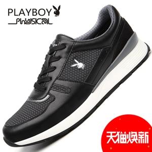 PLAYBOY/花花公子 ADS65113-0