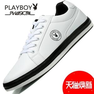 PLAYBOY/花花公子 ADS65111-0