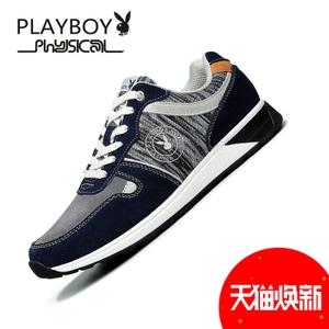 PLAYBOY/花花公子 DS65117-0