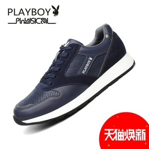PLAYBOY/花花公子 DS65115-0