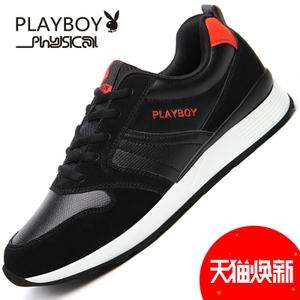 PLAYBOY/花花公子 ADS65109-0