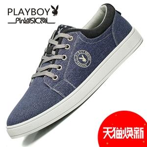 PLAYBOY/花花公子 ADS65099-0