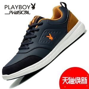 PLAYBOY/花花公子 ads65071-0
