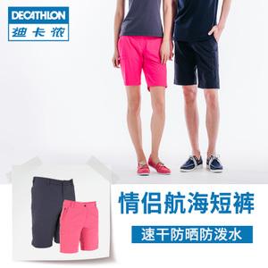 Decathlon/迪卡侬 8385961