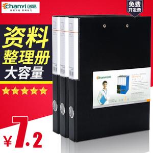 chanyi/创易 CY87630