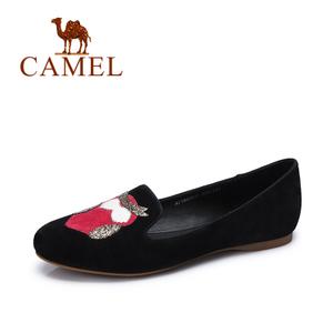 Camel/骆驼 A71843637