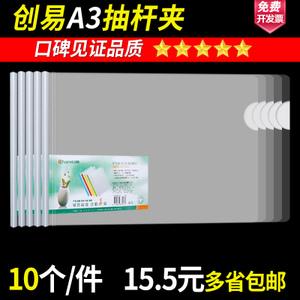 chanyi/创易 CY300-20C