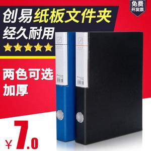 chanyi/创易 CY87625