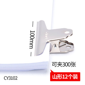 chanyi/创易 100mm