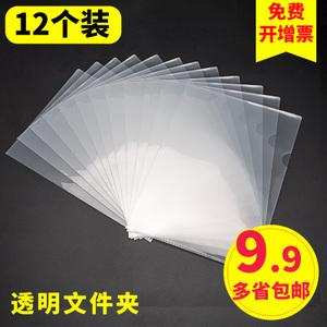 chanyi/创易 CYE310-18c