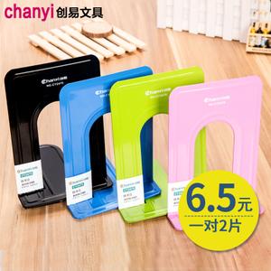 chanyi/创易 cy2472