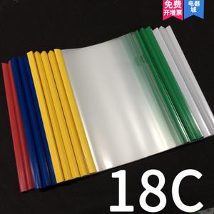 chanyi/创易 cy330-18c