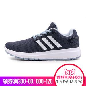 Adidas/阿迪达斯 2017Q1SP-BEV10