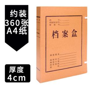 chanyi/创易 CY7882-7886-4cm