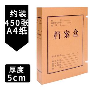 chanyi/创易 CY7882-7886-5cm