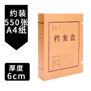 chanyi/创易 CY7882-7886-6cm