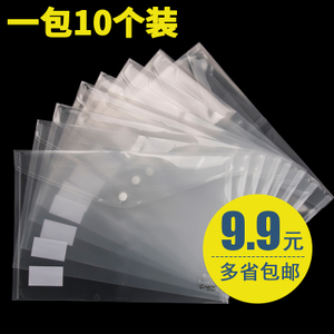 chanyi/创易 cy5505
