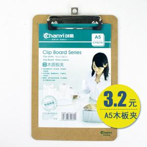 chanyi/创易 CY0278