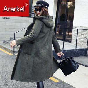 ARARKEL A16CJ6880AA