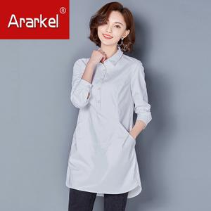 ARARKEL A16DJ6001A