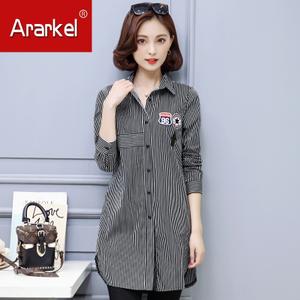 ARARKEL A17DG1718
