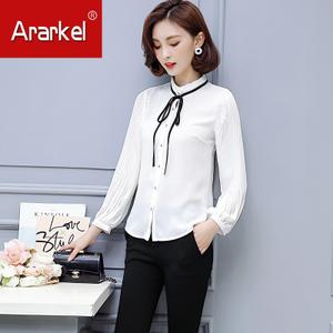 ARARKEL A17DG1712