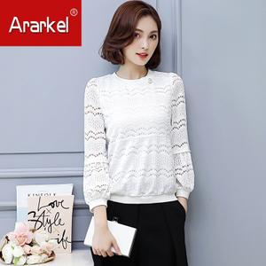 ARARKEL A17DG1766