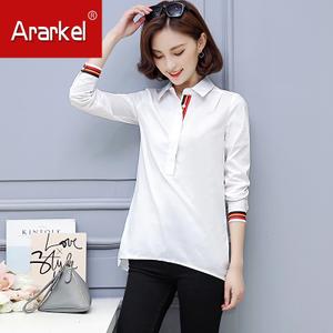 ARARKEL A17DG1717