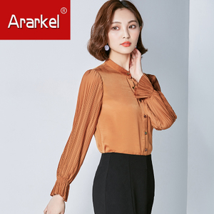 ARARKEL A17ED810