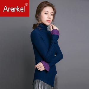 ARARKEL A16ER4030A