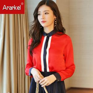 ARARKEL A17EK1827