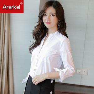 ARARKEL A17AB9126
