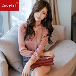 ARARKEL A17AB9159