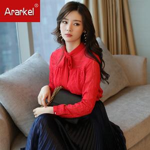 ARARKEL A17DG1726A