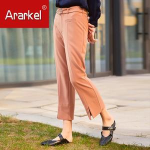 ARARKEL A17AB9156