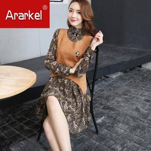 ARARKEL A17EC678
