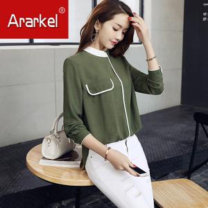 ARARKEL A17EC682