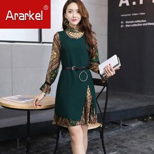 ARARKEL A17EC679