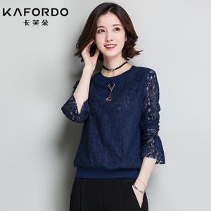 KAFORDO/卡芙朵 K17A6921