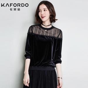 KAFORDO/卡芙朵 K17A6931