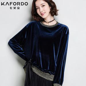 KAFORDO/卡芙朵 K17A6929