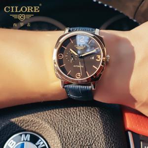 CILORE/西罗 ZW21531G