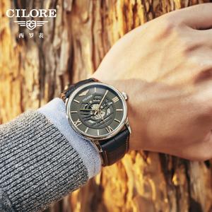 CILORE/西罗 21522G-8