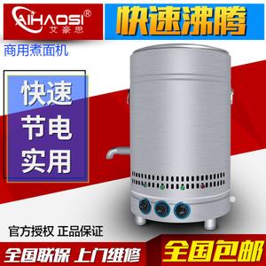 艾豪思 AHS-ZMJ-01