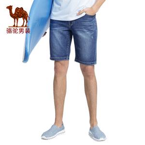 Camel/骆驼 X7U269247