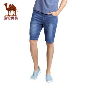 Camel/骆驼 X7U269242
